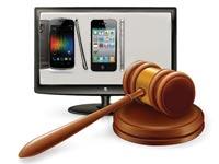 בית משפט / איור וצילום: shutterstock יחצ